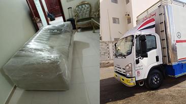 شركة نقل عفش بالمدينة المنورة,نقل عفش بالمدينة المنورة